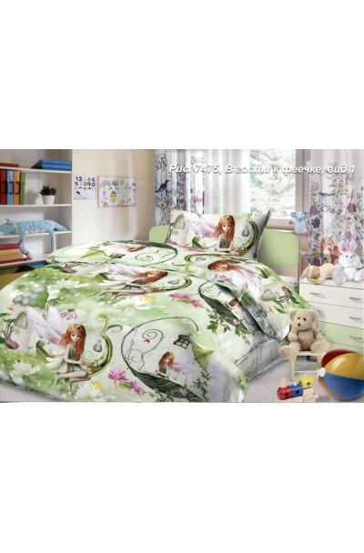 Детское постельное белье из бязи пл 125БГ-404(д)