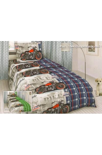 Детское постельное белье из бязи пл 125БГ-546 (д)  синий